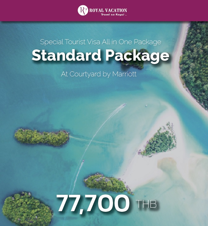 STV all in one Package standard 2