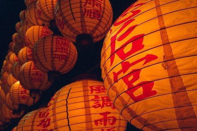 Chinese New Year Thailand